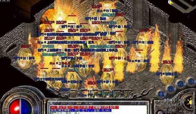 玛法新开单职业中野史地图篇•毒蛇谷(下)