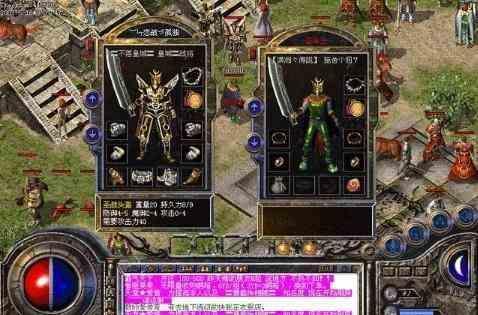在刚开一秒韩版传奇中游戏中PK的一些胜出攻略和技巧