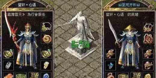 单职业传奇手游版的战士PK法师还是蛮简单的