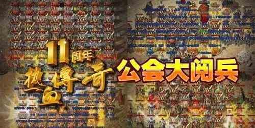 玛法传奇超变版中野史NPC篇•镇魔守将