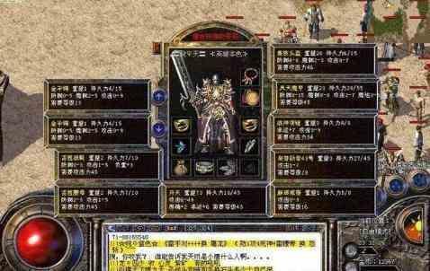 185【新开变态传奇私服的金猴贺岁】金刚石获取及用途全攻略