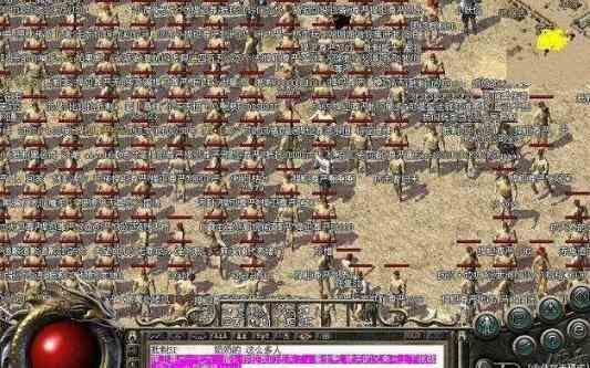 十大争霸76金币传奇合击中初赛之荣誉帝王VS梦幻记忆