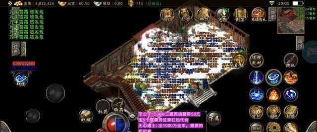 176迷失传奇手游中散人版本【君临天下】之孤胆英雄夺宝战