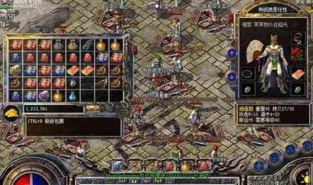 老传世散人服中玩家谈焰火屠魔的阵容搭配