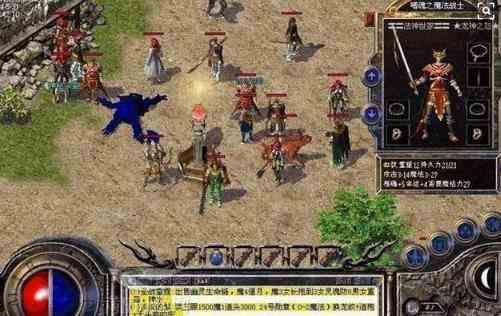 单职业传奇手游版中游戏达人教你玩转怪物攻城