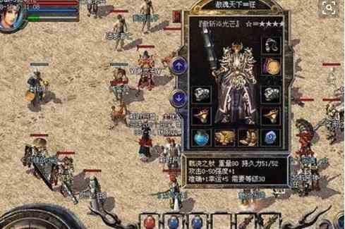 热血传奇私服发布中游戏中玩法战组合如何?