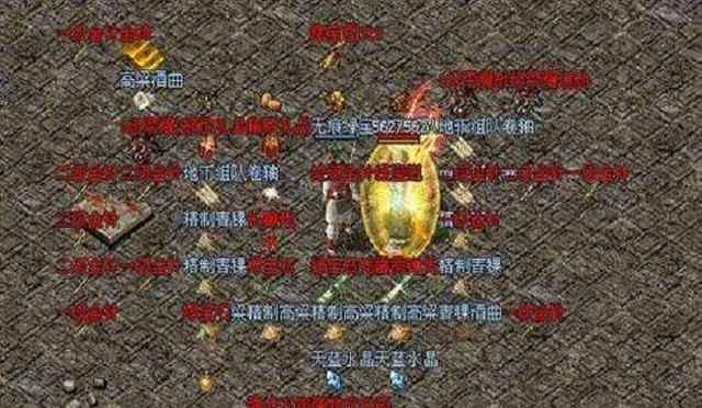高级传奇私服版本里玩家打BOSS技巧分享