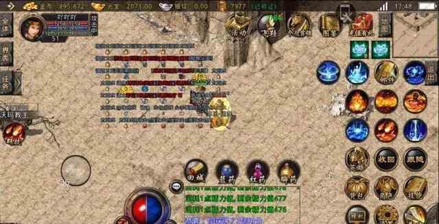 传奇sf发布网中法师玩家提升技巧能力的必要性