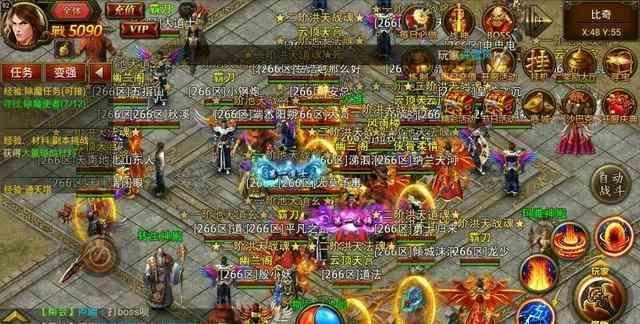 分享地下夺宝的攻略传奇超变版的技巧