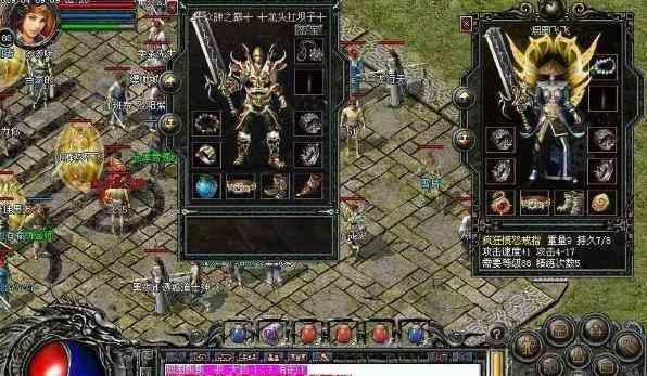 新开变态传奇私服的镇妖塔邪神王boss的玩法分享