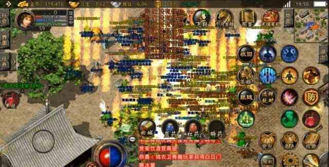 玩金币版传奇中战士也要了解战士的劣势