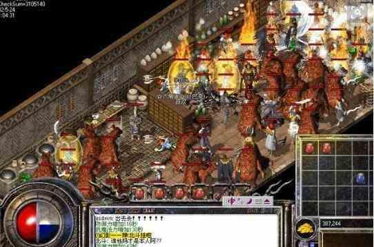 传奇私服单职业中游戏达人教你玩转怪物攻城