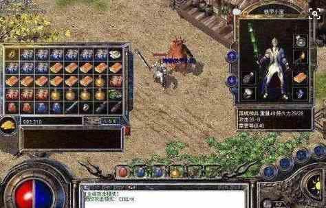 传奇sf发布网的游戏女娲重生九阶是次终极吗?